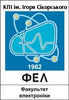 ФЕЛ: мiкроелектронiка, промислова електронiка, акустика та а…нно-обчислювальної апаратури, електронні прилади та пристрої