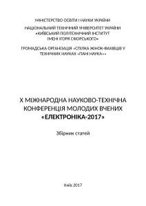 titul2017